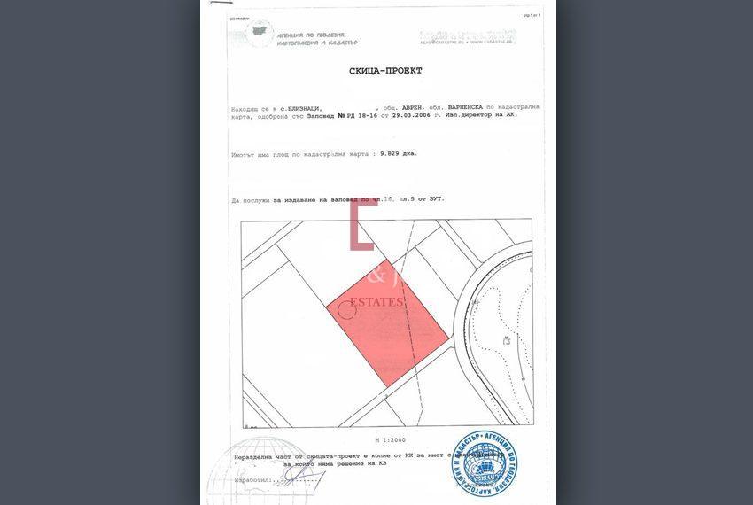 skica-scheme-kamchia