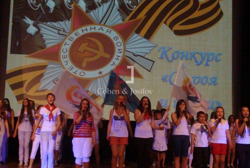 kamchia-9-may-celebration